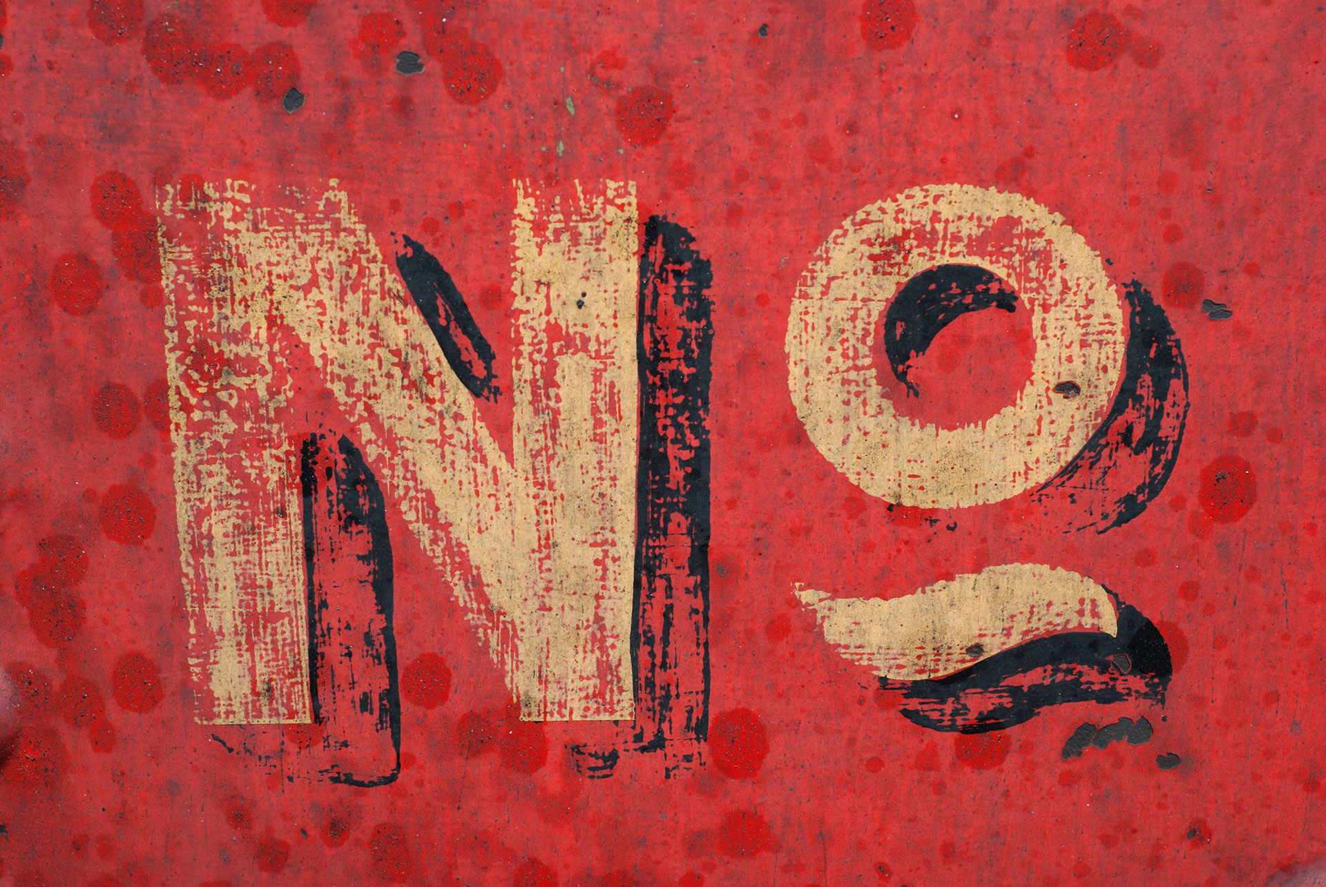 """""""The Power of No"""" Featured Image - Kelly Meerbott Blog"""